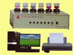 ADC-8B多元素矿石分析仪