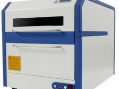 iEDX-200AT RoHS有害元素分析