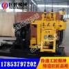 HZ-180YY液压水井钻机 180米可移动液压钻井机