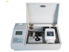 废水污水处理厂化验室仪器设备BODCOD检测定仪厂家价格