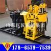 专业生产130型地质勘探钻机轻便百米钻机打井机