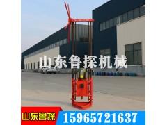 轻便多用途微型工程钻机QZ-1A型两相电取样钻机