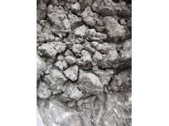 浮选金精矿粉