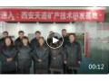 天道矿产品研究院2019新年祝福