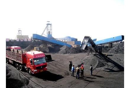 山西:7类非煤矿山列入关闭计划