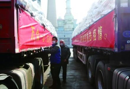 阳煤集团:保障当地卫生安全
