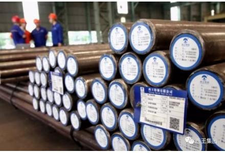 稀土特种钢助力包头老工业基地转型升级
