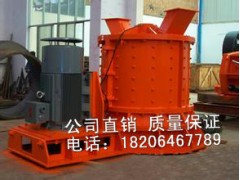 Composite crusher