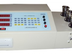 ADQ-3B Microcomputer Ore Element Analyser