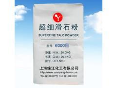 超细滑石粉6000目 高透明滑石粉4000目电缆线专用滑石粉