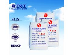 金红石钛白粉R218通用型锐钛型钛白粉A101钛白粉生产厂家