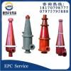 Jiangxi Jiedeng Supply FX-350 hydrocyclone / polyurethane cyclone