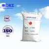 活性氧化铝干燥剂5毫米有很强的吸附功能比表面积大抗压硬度高
