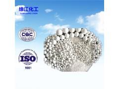 活性氧化铝干燥剂3-5毫米很强的吸附功能比表面积大抗压硬度高