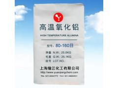 高温氧化铝80-160目粒子粗耐磨性能极强的氧化铝抛光粉