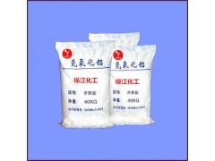 牙膏级氢氧化铝牙膏摩擦剂专用 氢氧化铝阻燃剂白度高,硬度适中