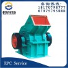Jiangxi Jiedeng supply PC600*400 hammer crusher / hammer broken