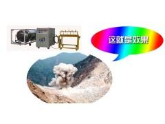 露天矿山二氧化碳气体爆破设备防尘环保