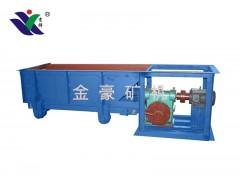 CG系列槽式給礦機