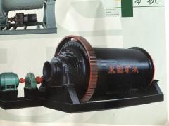 滾動軸承球磨機
