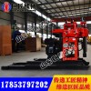 巨匠品质HZ-130YY液压水井钻机 130米可移机钻井机