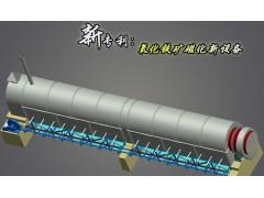 氧化铁矿磁化新设备