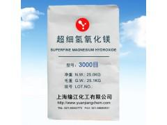 超细氢氧化镁3000目 氢氧化镁橡胶阻燃剂消烟剂