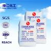 环保型食品级钛白粉A200全面通过SGS检测RoHS认证