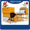 Tungsten ore color sorting machine Jiangxi tungsten ore color sorting machine Shaanxi tungsten ore c