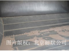 Composite wear-resistant steel plate