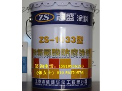 Dust removal, desulfurization and off-sale integrated tower, anti-hydrofluoric acid corrosion coatin