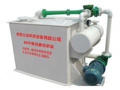 RPP真空泵组 真空射流器 氰化厂置换脱氧泵