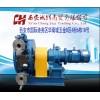 工业软管泵、蠕动泵、氰化厂专用软管泵、浓密机用软管泵