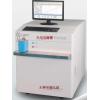 电缆企业检测化验室设备电缆铜芯铝芯光栅真空火花光谱仪