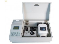 Price of BODCOD Testing Instrument Factory for Laboratory Instruments and Equipment of Wastewater Tr