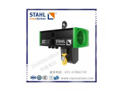 ST3216 Electric Hoist | Fixed Stair Hoist | Original Import
