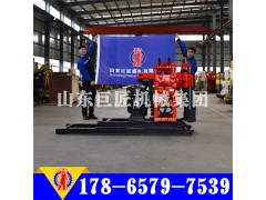 Supply HZ-130YY drilling rig for exploration and drilling