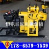 The drilling and grouting of 200 meters hydraulic exploration drill directly sold in factories are a