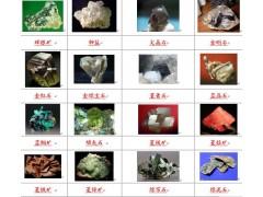 钾钠钙镁矿石化验