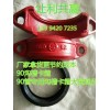 8 inch high pressure clamp socket high voltage clamp
