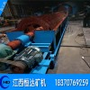 Sand washing equipment / spiral sand washing machine / mountain sand washing machine / sand washing