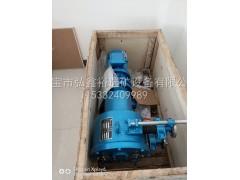 厂家直供高品质金矿浆 尾矿矿浆泵