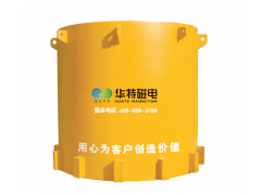 RCSC系列低溫超導除鐵器