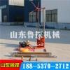 小型QZ-2A型三相电取样钻机 勘探取样打孔工程钻机
