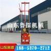 推荐款QZ-2CS地质勘探钻机 小型 多功能家用打水井钻机