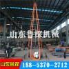 山东鲁探SH30-2A工程勘察钻机  结构紧凑的勘探钻机