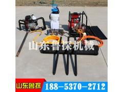 厂家热销单人背包钻机BXZ-1 小型取样钻机岩心钻机勘探钻机