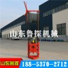 QZ-1A Two-phase Electric Sampling Drilling Rig Brand of Shandong Ludian Core Drilling Rig is Guarant