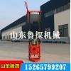 供应QZ-1A轻便多用的小型工程钻机 打孔钻机选择鲁探