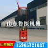 Portable multi-purpose micro-engineering drilling rig QZ-1A two-phase electric sampling rig